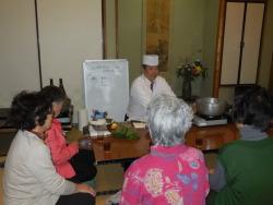 きん藤旅館の若旦那による料理講座
