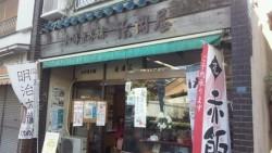 浜岡屋の店舗