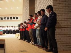 深谷青年会議所のメンバーはステージ横に