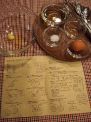 材料とレシピ