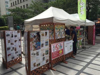 日本橋イベントの様子