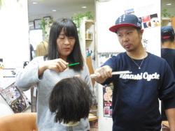 前髪カット3